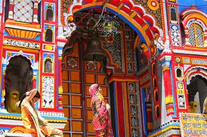 A Dhaam of Lord Vishnu