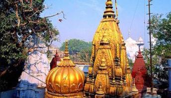 kashi viswanath temple boxshot