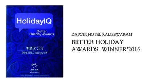 rmm holidayiq award