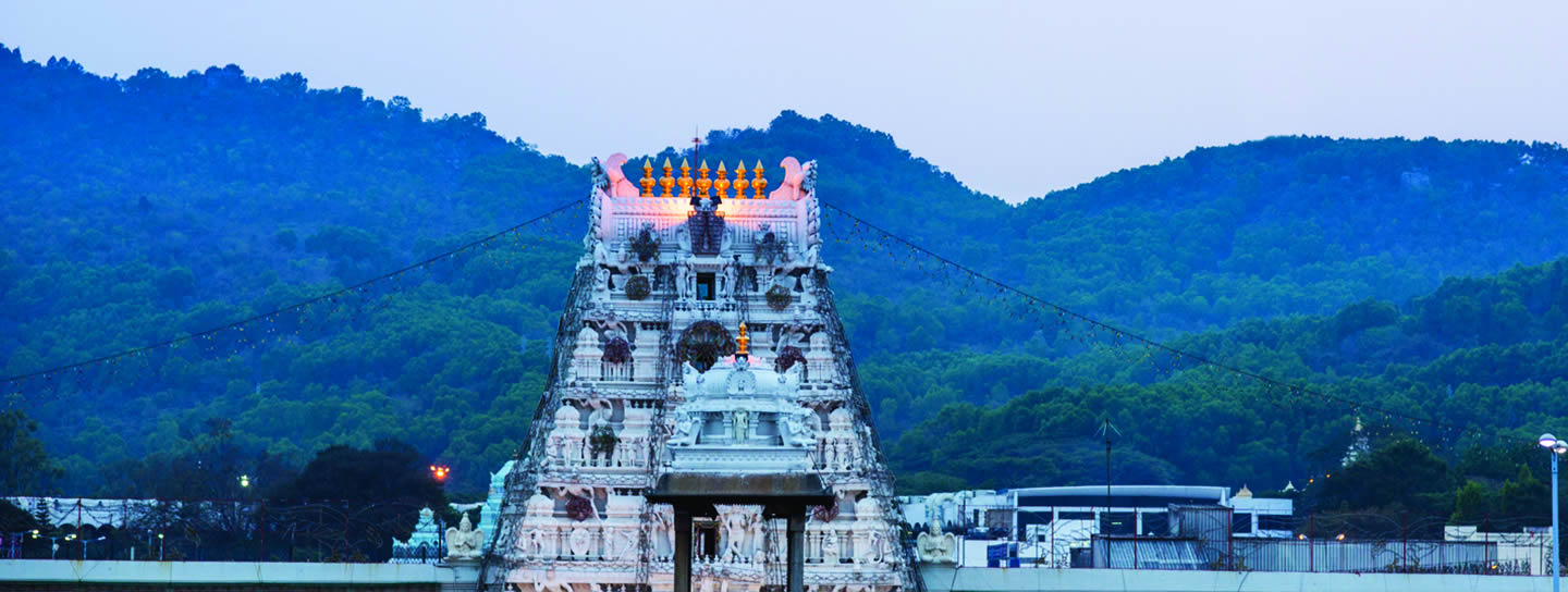Book Rooms Near Tirupati Temple