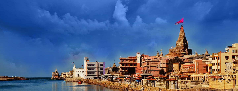 દેશના 12 શહેરોની 'હ્રદય' યોજનામાં પસંદગી: ગુજરાતનું એકમાત્ર તીર્થધામ દ્વારકાને 'હ્વદય'માં સાંકળી લેવાયુ