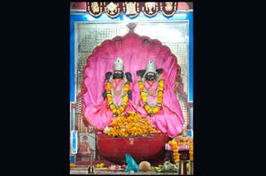other shrines